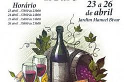 Llega a Faro la segunda Feria del Queso y del Vino
