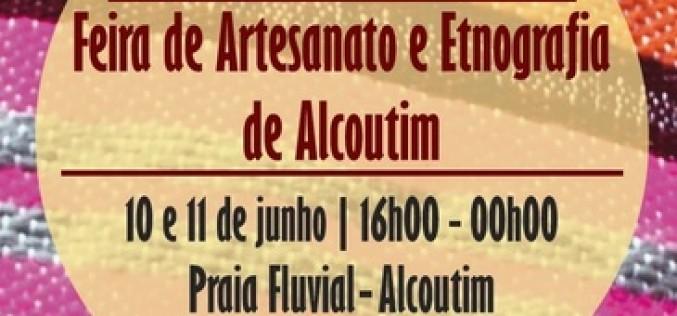 Alcoutim acoge la 31ª Feria de Artesanía y Etnografía