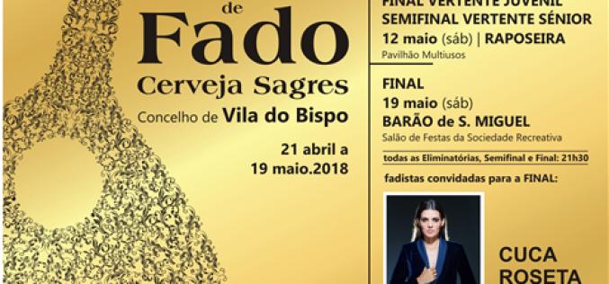 El Concursco de Fado Cerveza de Sagres llega a Vila do Bispo