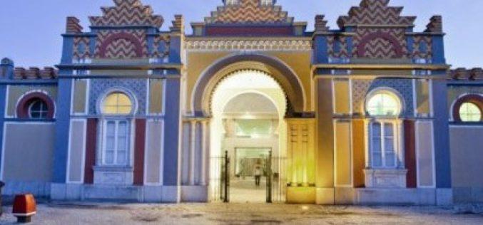 La Biblioteca Municipal de Faro se integra en la Red de Bibliotecas Asociadas a la Comisión Nacional de la UNESCO